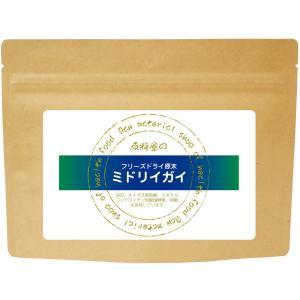 緑イ貝「ミドリイガイ」 100%フリーズドライ粉末 100g|rokufi