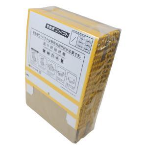 ヤマト運輸株式会社 ダンボール ヤマト運輸 宅急便コンパクト 専用 梱包箱 20枚|rokufi