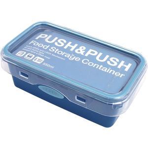 Sugar Land PUSH&PUSH2 コンテナ (M) ブルー 83116-2|rokufi