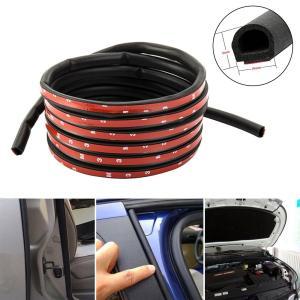 Happyyoo ウェザーストリップ D型 車用ドアモール 4m 車内静音 風切り音防止モール 車用ドアモール D型両面テープ 自動車用 風切り音防止テープ 風切り音減に|rokufi