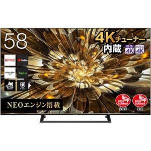 Hisense(ハイセンス) 58V型 4Kチューナー内蔵 UHD液晶テレビ [Amazon Prime Video対応] 58S6E|rokufi