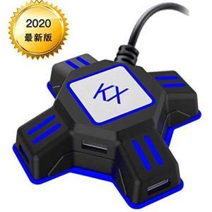 【令和2020最新版】アダプター キーボードマウス接続アダプター マウスコンバーター ゲーミングコントローラー変換 Nintendo Switch/PS4/PS3/Xbox One/対応|rokufi