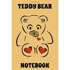 Teddy Bear - Notebook - Hearts - Sandy Brown - Black - College Ruled rokufi