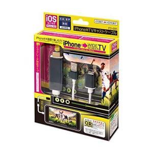 IPHONE TVキャストケーブル IFD-685|rokufi