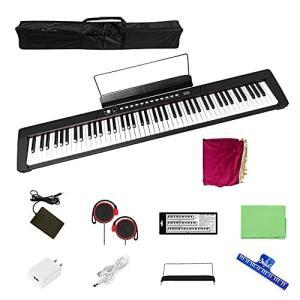 トモイ TOMOI 2021年8月最新版 電子ピアノ 88鍵盤 軽量 ペダル 譜面台 イヤホン付属 MIDI ソフトケース ピアノカバー 鍵盤シール ピアノクロス 楽譜クリップ 初 rokufi