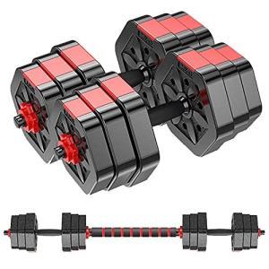 MOJEER ダンベル 可変式 3in1】10kg 20kg 30kg 40kg 2個セット バーベルにもなる ダンベル 無臭素材 静音 HB008 (10kg×2個セット/RED) rokufi