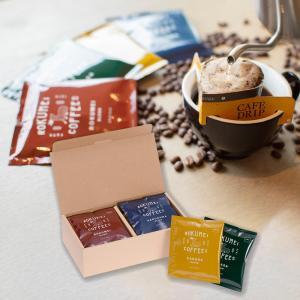 ギフト スペシャルティコーヒー コーヒーギフト 日常を豊かにする4種のブレンド ドリップバッグ 10...