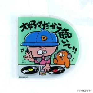 ひとことアルファベット「バッジ 」《 D 》大好きだから聴いて!!|rokumei-store