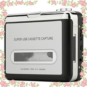 高品質カセットテープUSB変換プレーヤー MP3コンバーター カセットテーププレーヤー MP3曲の自...