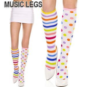 MusicLegs(ミュージックレッグ) レインボードット×ボーダー柄ソックス 5700 ピエロ コスチューム コスプレ ダンス衣装 ダンサー 靴下 派手 カラフル rollincandy