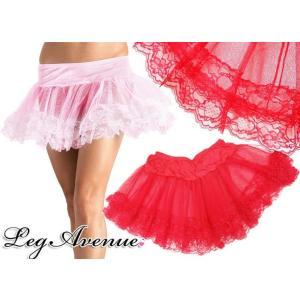 在庫処分 Leg Avenue(レッグアベニュー) レーストリムチュチュパニエ/ペチコート 8999 ピンク レッド フレアスカート コスプレ ドレス ワンピース|rollincandy