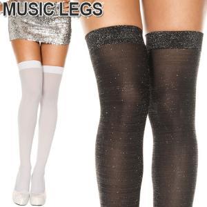 MusicLegs(ミュージックレッグ)シルバーグリッターラメ入りサイハイストッキング/タイツ 4400 ブラック ホワイト ニーハイ オーバーニーソックス ダンス衣装 rollincandy