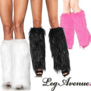 Leg Avenue(レッグアベニュー)シルバーラメ入り ファーレッグウォーマー 3923 ブラック ホワイト ピンク キラキラ ダンス衣装 コスプレ 派手 大きいサイズ rollincandy