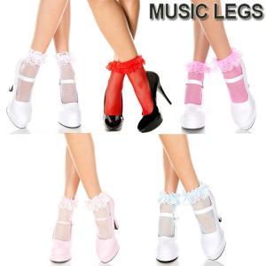 MusicLegs(ミュージックレッグ) ラッフルレース付きフィッシュネットショートソックス 597 靴下 ゴスロリータ ダンス衣装 レディース アンクルソックス rollincandy