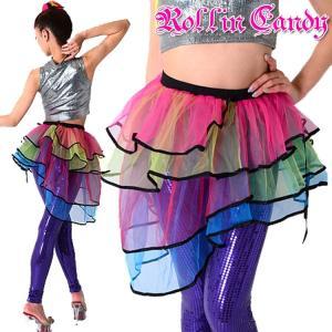 フィッシュテール×ブラックパイピングカラフルチュールパニエ b41 チュチュ/マルチカラー/レインボー ダンス衣装 ステージ衣装 キッズダンサー B系 発表会|rollincandy
