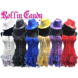 6カラー♪中折れハット付き スパンコールコルセット風ワンピース ダンス ダンサー ステージ 衣装 Bガール|rollincandy