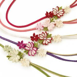 振袖 帯締め ちりめん 縮緬 つまみ細工 花飾り 帯〆 成人式 振袖小物 可愛い 華やか 和装小物 ...