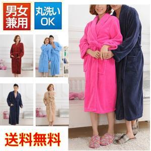 フリースガウン バスローブ レディース メンズ 男女兼用 着る毛布 軽くて暖かいスーパーソフト 秋冬 ルームウェア 2着目5%Off|romanbag