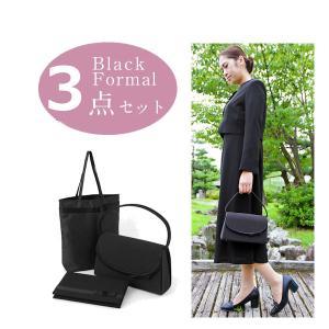 ブラックフォーマルバッグ3点セット(ハンドバック+折りたたみトートバック+袱紗)  typeA(カブセ丸)|romanbag