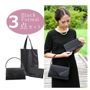 ブラックフォーマルバッグ3点セット(ハンドバック+折りたたみトートバック+袱紗)タイプC(大きいリボン)|romanbag