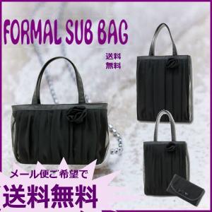 ブラック フォーマルバッグ レディース トートバック ふくさ 2点セット シフォン サブバッグ メール便可|romanbag