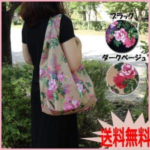 ショッピングバッグ 大きいサイズ エコバッグ 折り畳みバック ハニーフラワーシリーズ メール便 romanbag