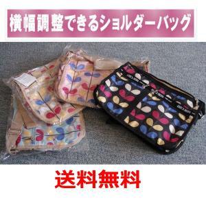 斜め掛けショルダーバッグ レディース マチ幅調整できるシリーズ 母の日 敬老の日|romanbag