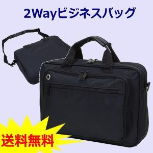 メンズビジネスバッグ 軽量2Wayトート コンパクトサイズ B5サイズすっぽり A4サイズ対応 モバイルホール付き通勤通学鞄 romanbag