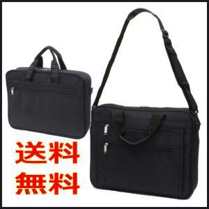 大型メンズビジネスバッグ A4〜B4サイズ 軽量2Wayリクルートトート 通勤鞄 romanbag