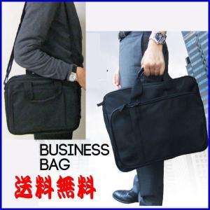 メンズビジネスバッグ  軽量2Wayタイプ  サイズを選べるリクルートトートバッグ 面接 就職活動 通勤鞄 romanbag