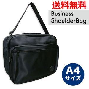 お手頃 軽量 2Wayショルダートートバッグ A4サイズ ビジネスバッグメンズ 横型 縦型 通勤鞄 romanbag
