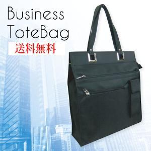 カジュアルスタイルビジネスバッグ リクルート トートバッグ レディース 就活活動 面接 romanbag