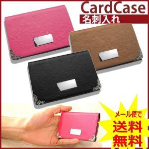 カードケース レディース 名刺入れ ハードタイプ  レザー 横長タイプ☆メール便可|romanbag