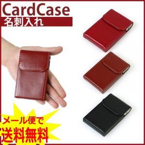 男女兼用カードケース  名刺入れ 縦型 ハードタイプ  レディース メンズ メール便可|romanbag