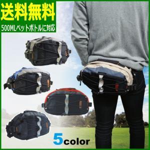 ウエストバッグ メンズ 大きめサイズ ヒップポーチ 500MLペットボトルが入れる 運動会 レジャー アウトドア|romanbag