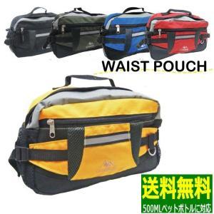 ウエストバッグ メンズ レディース ヒップポーチ カラフル 500MLペットボトル横で入れる 大きめサイズ 運動会 レジャー アウトドア|romanbag