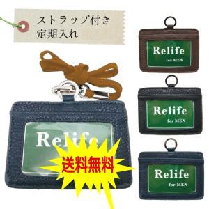 PASMO パスケース 定期券入れ 薄型カードケース キーホルダー付き ICカード 入館証入れ レディース メンズ 合革 レザー調 無地|romanbag