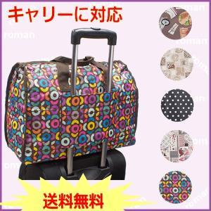 折りたたみボストンバッグ 機内サイズ スポーツバッグ 出張 旅行鞄 収納ポーチ付き 2点セット|romanbag