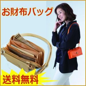 お財布バッグ スマホバッグ レディース ポシェット 斜め掛けミニショルダーバッグ クラッチバッグ|romanbag