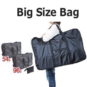 折りたたみボストンバッグ ビッグサイズ 超特大 出張 旅行鞄 スポーツ 布団収納 コンパクト 収納ポーチ付き|romanbag