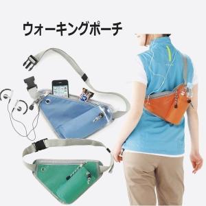 男女兼用  ウォーキングポーチ ボトルポーチ  アウトドア ウォキングバッグ メール便可|romanbag