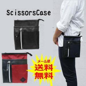 シザーケース ウエストバッグ  ウエストポーチ メンズ 3wayショルダーバッグ メール便可|romanbag