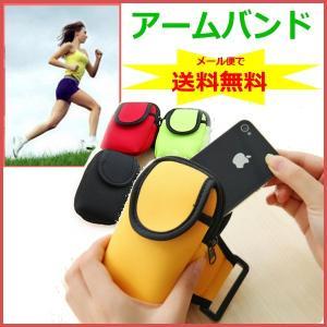 アームバンド 腕ポーチ スポーツポーチ  iPhone スマホケース ランニング ジョギング ウォーキング ジム トレーニング 小物収納|romanbag