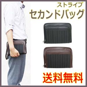 メンズ セカンドバッグ 紳士 ファッション小物  取り外し可能ストラップ付き ストライプクラシックポーチ 出ポケットタイプ|romanbag