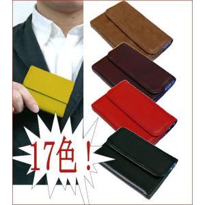 出し入れ簡単カードケース 名刺入れ/男女兼用 メール便可|romanbag