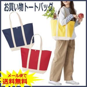 お買い物バッグ 折りたたみできるショルダートート マイバッグ 2通りに使える大きなトート ビジネスサブバッグ メール便可|romanbag