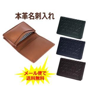 本革を贅沢に使用したオールレザー名刺入れ メッシュ仕様カードケース クリスマス|romanbag