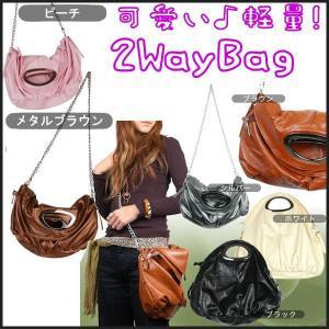 レディース トートバッグ 柔らかレザー ハンド&斜め掛けショルダーの2Wayバッグ メール便不可|romanbag