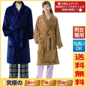 クリスマス限定セール フリースガウン 着る毛布 バスローブ 風呂上り くつろぎタイム 早朝肌寒い時 男女兼用ルームウェア|romanbag
