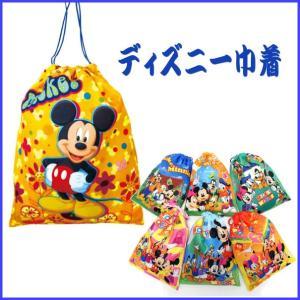ディズニー 巾着袋 大きめ 給食袋 上履き入れ等 Disney巾着 激安 Mサイズ メール便可 romanbag